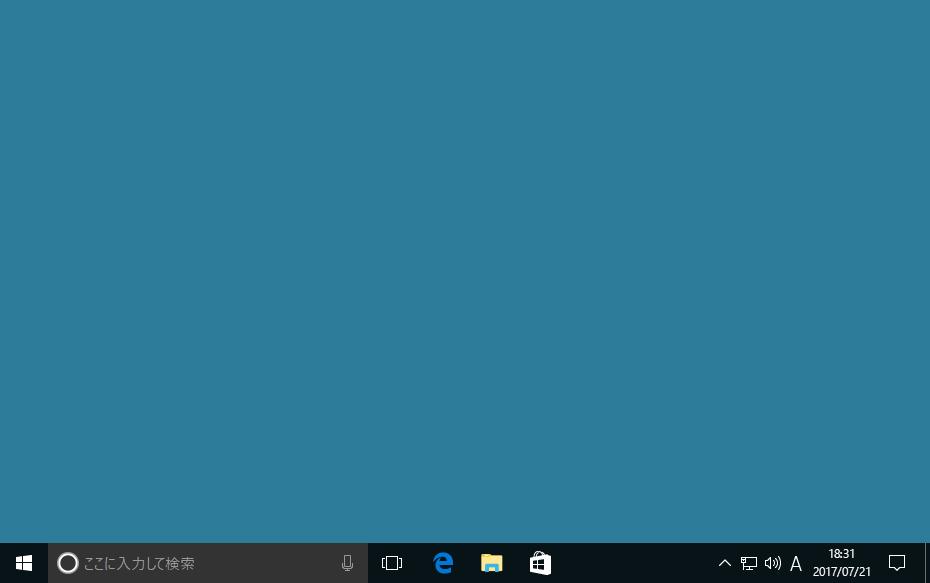 デスクトップのアイコンを一時的に非表示にする